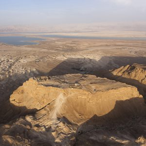 Masada & Dead Sea Tour #2